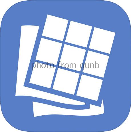 Adjoins crossword clue » Qunb