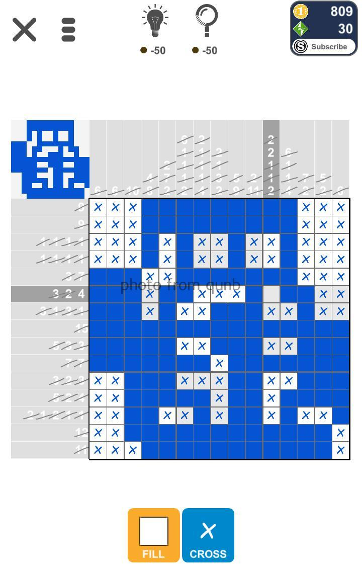 Puzzle Page Picture Cross August 14 2019 Solutions » Qunb