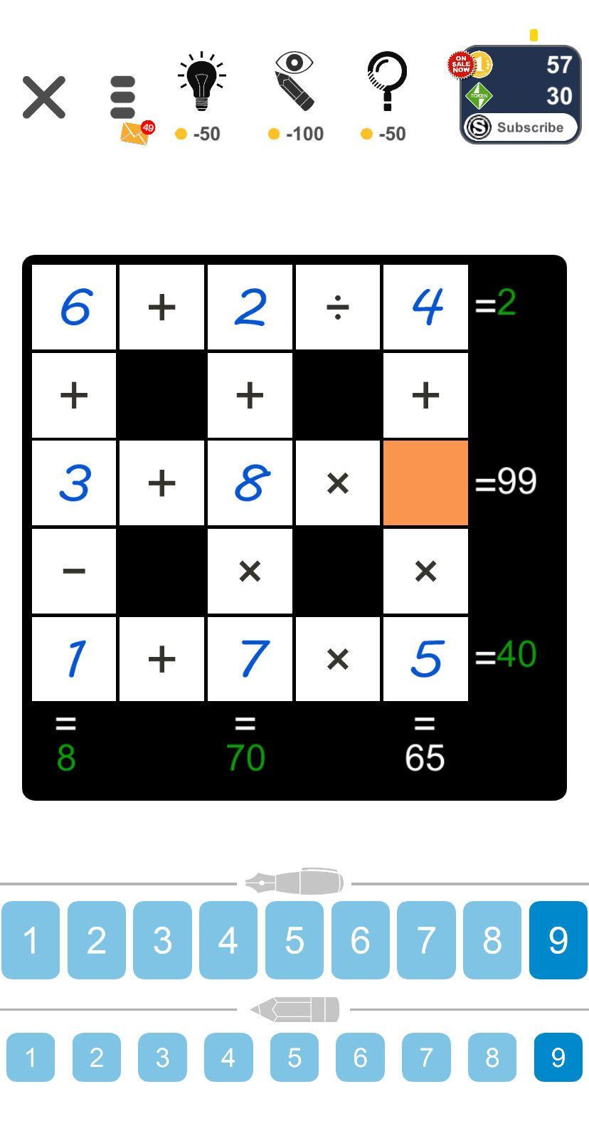 Puzzle Page Cross Sum September 26 2021 Answers » Qunb